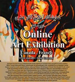 نمایشگاه گروهی آنلاین (دوره نهم)